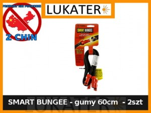 Guma 60cm x2 do Smart Bungee